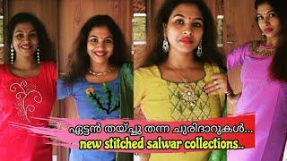 ഏട്ടൻ ആണ് എന്റെ designer||new churidhar collection ||ചേച്ചിയുടെ simple handwork...