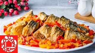 Приготовьте ЭТО БЛЮДО в ближайшие выходные Сочная и очень вкусная МАРИНОВАННАЯ СКУМБРИЯ с овощами