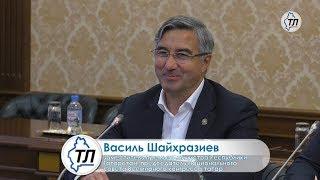 Тюменская область и Татарстан продолжают сотрудничество