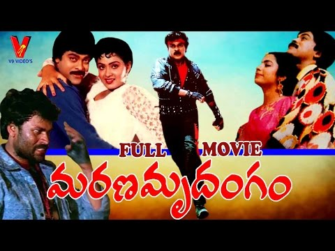 Marana Mrudangam Telugu Full Length Movie...