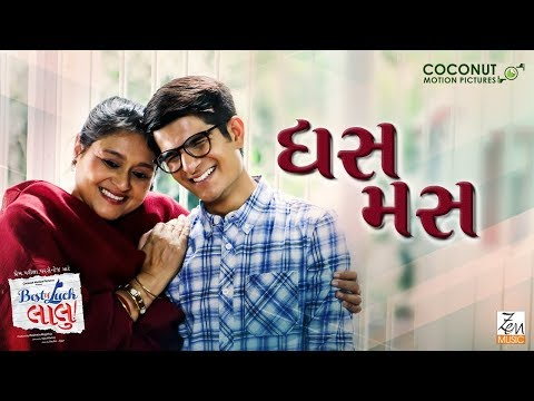 DHASMAS - Audio Song | Zen Music | Sachin-Jigar | Keerthi S | Sadhana S | CMP