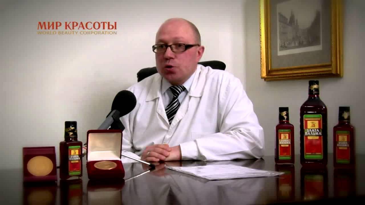 Лечебное Красное масло 'Злата Пальма' - YouTube