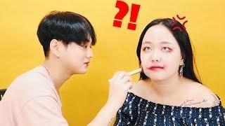 Корейский парень делает мне макияж