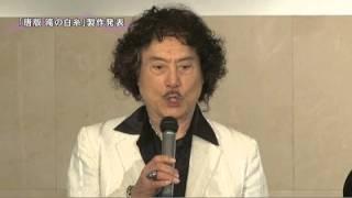 【チケット情報】 http://w.pia.jp/a/00012595/ 10/8(火)~29(火)シアタ...