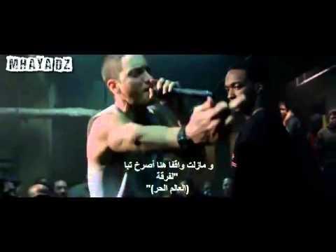 Download Youtube: ترجمة أغنية eminem من فيلم 8mile