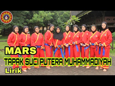 Mars Tapak Suci Putera Muhammadiyah (Lirik)