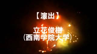 あらすじ 天保十三年、江戸の街は老中・水野忠邦の発した『天保の改革』...