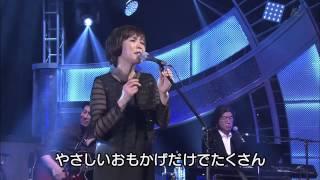 2012 山本潤子 冷たい雨.