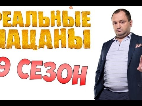 Сериал «Физрук» — смотреть все серии онлайн