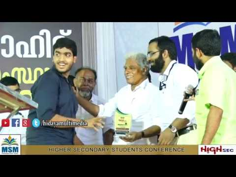 MSM Highsec Malappuram East | Award Distribution | Mankada