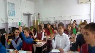 Урок информатики 9 класс