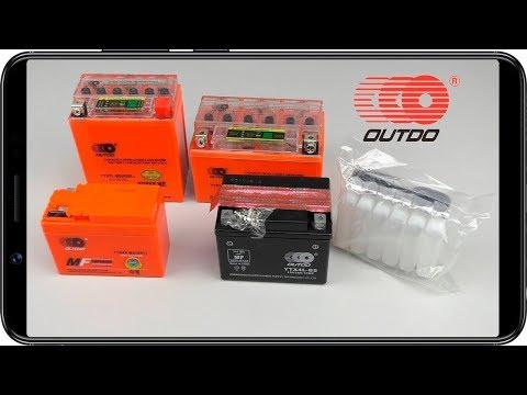 Гелевые и сухозаряженные аккумуляторные батареи OUTDO