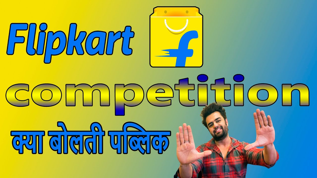 Flipkart Competition kya bolti public how to apply flipkart competition kya bolti public latest 2020