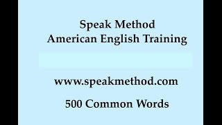 500 Common Words: The U Sound in Up, Learn American English Pronunciation