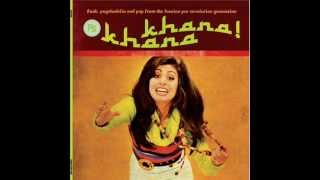V/A: KHANA KHANA 2LP / CD COMP ON PHARAWAY SOUNDS - PERSIAN PSYCH FUNK POP