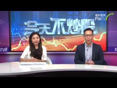 【今天不炒股】中國平安要帶領內險股飛升?