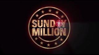 Sunday Million 8/6/2014 - Online Poker Show | PokerStars.com