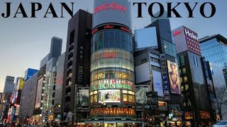 Japan / Tokyo (WOW Amazing!!!) Part 1