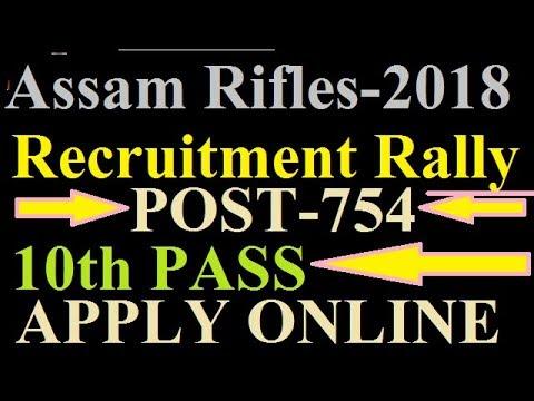 Assam Rifles Recruitment Rally 2017 – 754 Technical & Tradesmen Posts