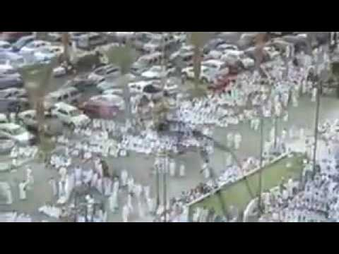 Allahu Akbar Allahu Akbar Eid takbeer