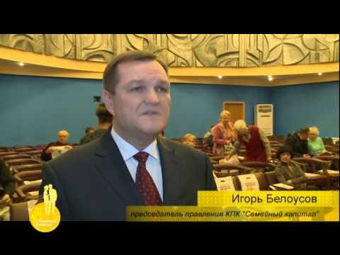 2015 03 31 Kooperativ Semeyniy Kapital