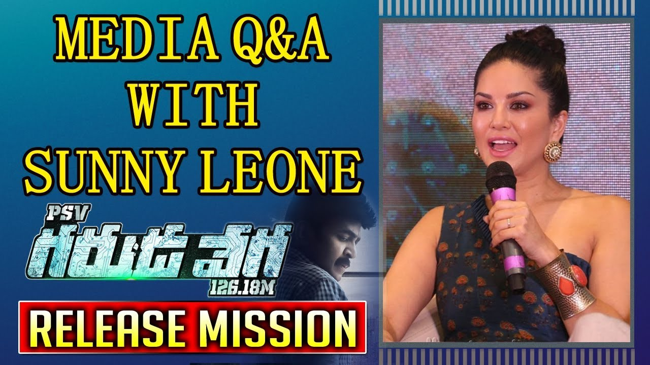 Media Q & A to Sunny Leone @ PSV Garuda Vega Release Mission || Rajasekhar  || NTV
