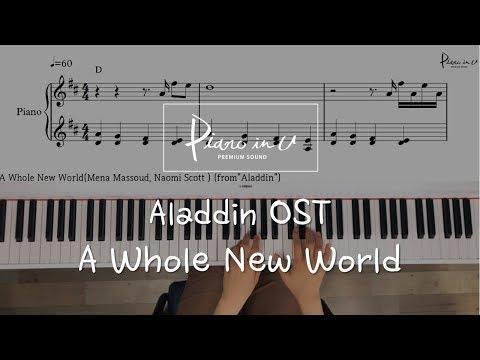 Aladdin OST- A Whole New World(Mena Massoud, Naomi Scott )/Piano Cover/Sheet