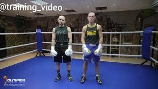 Видео обучение по боксу. Встречные удары