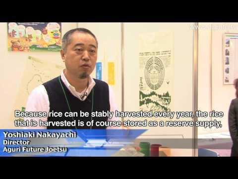 """Rice Plastic"" by Agri Future Joetsu : DigInfo"