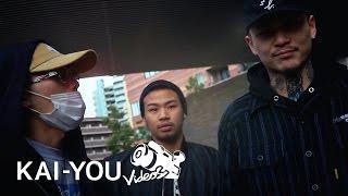 YENTOWN: Neo Tokyoの今を生きるヒップホップクルー