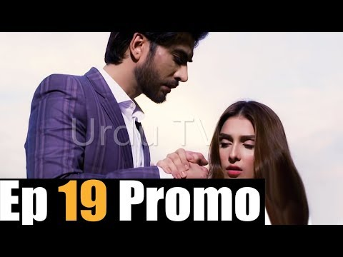 Koi Chand Rakh Episode 19 Promo  Koi Chand Rakh Episode 19 Teaser    HD – Urdu TV
