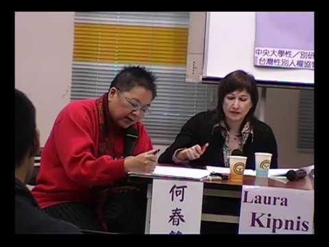 20070318 Laura Kipnis演講:一對一愛情的暴政  Domestic Gulags: The Tyranny of Coupledom