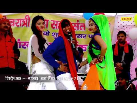 खेसारी लाल 2और परी पाण्डेय || मुअनी रे माई मुअनी || New Bhojpuri Dehati Lokgeet 2018