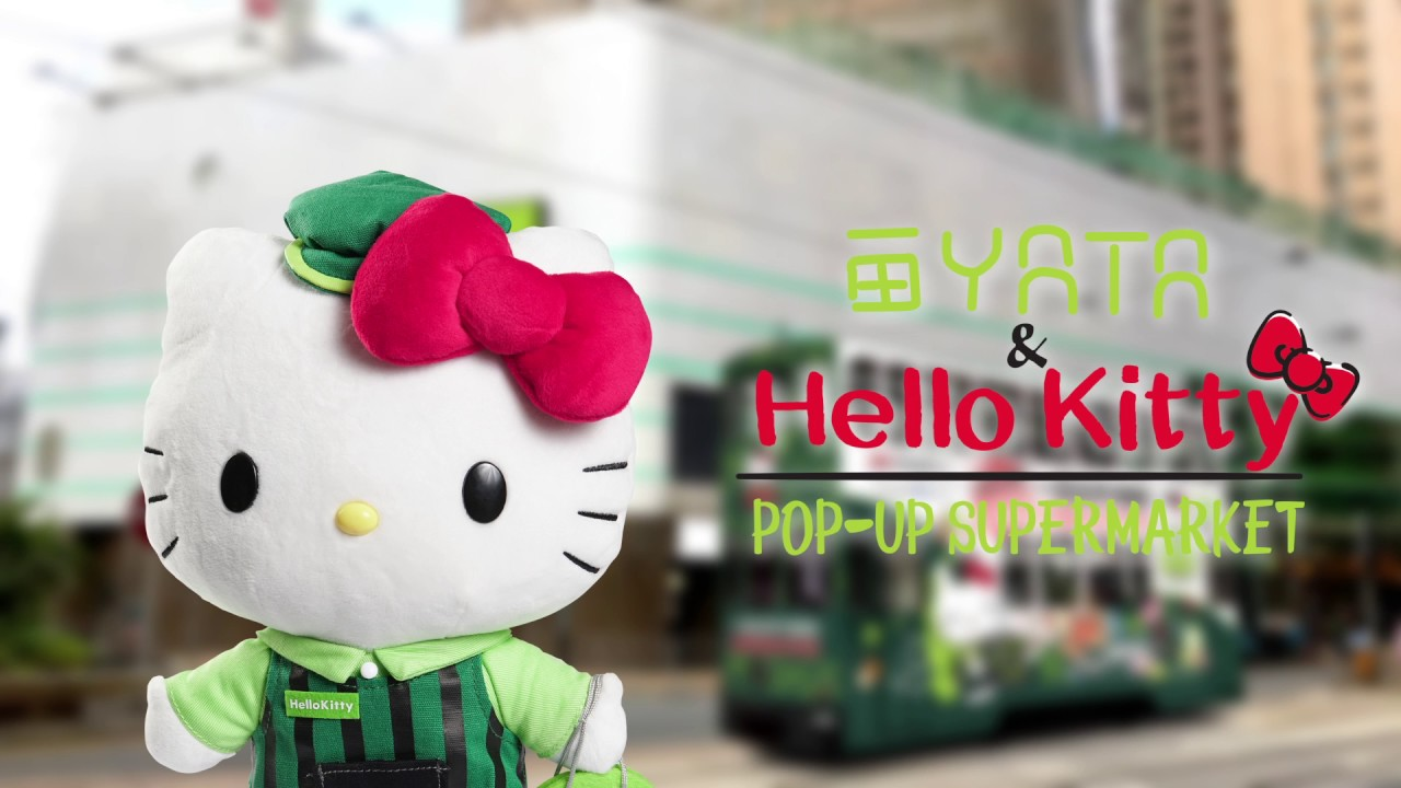 一田超市(西環) Hello Kitty 期間限定超市 – 開幕前最後準備 ! - YouTube