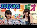 ばってん少女隊 RADIO GROOVE 20170823 の動画、YouTube動画。