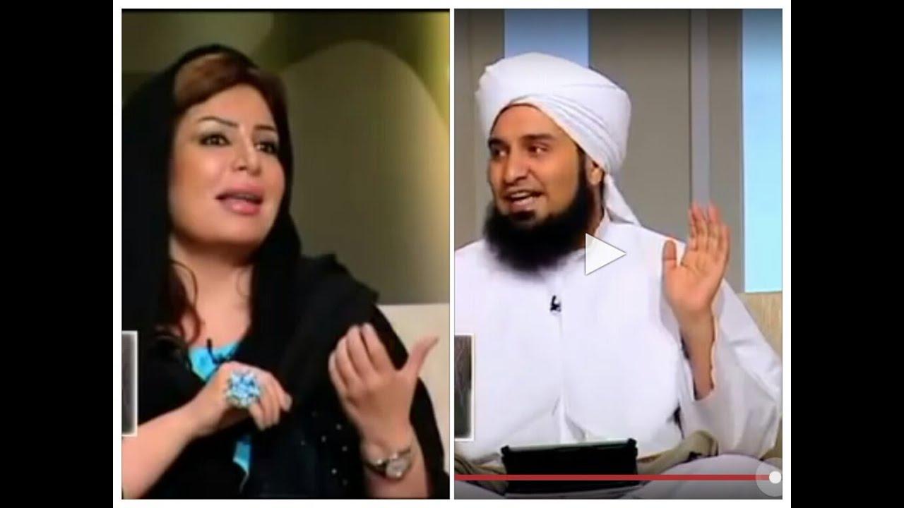 نقاش صريح بين الليبرالية السعودية سعاد الشمري و الحبيب علي الجفري Youtube