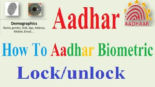 How To Aadhar Biometric Lock/unlock  By HindiWorld