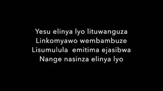 nasinza elinya lyo lyrics song by judith babirye