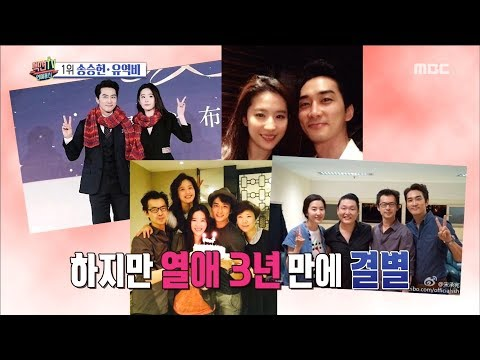 [Section TV] 섹션 TV - Crystal Liu-Song Seungheon,Break up after three years of dating 20180128