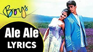 Ale Ale Song Lyrics - Boys Tamil Movie | Siddharth | AR Rahman | Chitra | Karthik