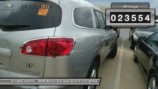 2008 Buick Enclave Dallas Ft. Worth Grapevine G8J140828