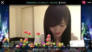 山本彩 三田麻央 AKB48世界選抜総選挙.