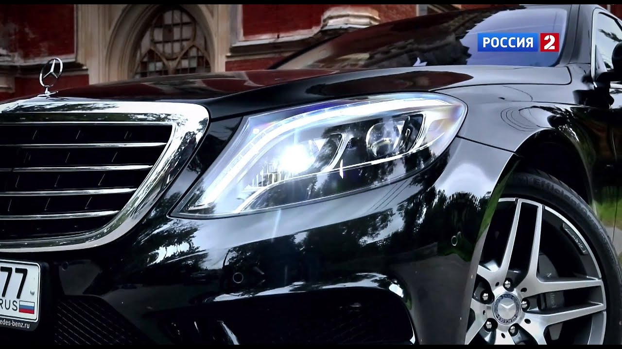 Тест-драйв Mercedes-Benz S-Class W222 2014 // АвтоВести 123 - YouTube