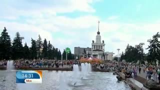 Орлова и Александров фильм, рассказ о съемках