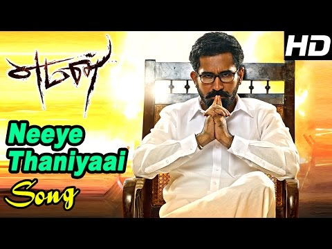 Yaman Scenes | Neeye Thaniyaai song | Vijay Antony threatens Thiagarajan | Vijay Antony Mass scene