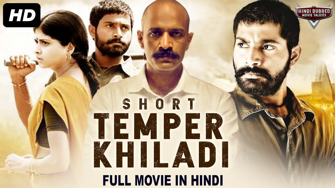 SHORT TEMPER KHILADI - Blockbuster Full Action Hindi Dubbed Movie | South Indian Movies Hindi Dubbed