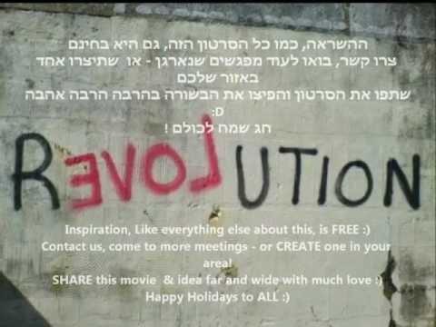 חיבוקים חינם במרכז חורב חיפה - Free Hugs Haifa, Israel