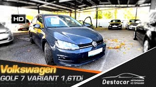 осмотр VW Golf 7 Variant, Автомобили из Германии