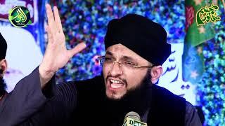 Sarkar Ka Nokar Hun Koi Aam Nahi Hun Hafiz Tahir Qadri New Naat 2020// Mehfil Noor e Mujassam