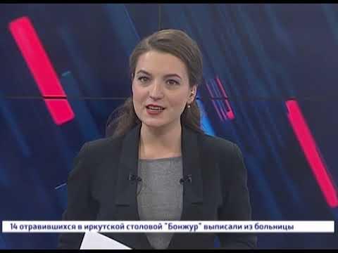Выпуск «Вести 24» 22.10.2019 (20:00)